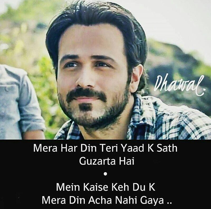 love quoteandsayings lovequote poetry shayari instaqu